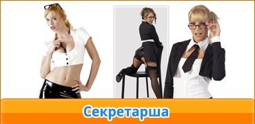 izyuminka-v-seksualnoy-zhizni