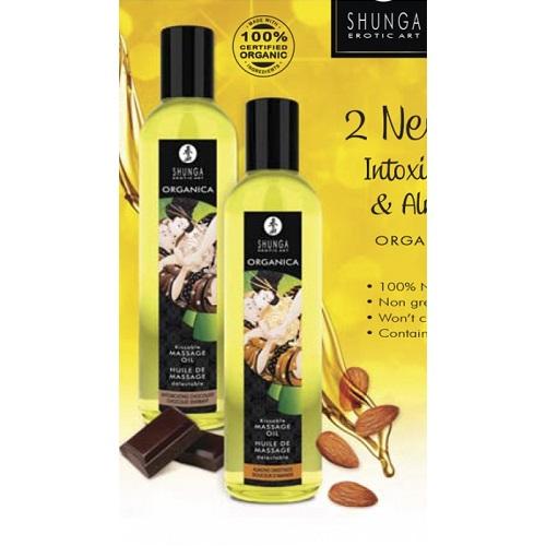 Eau Zone Huiles  Fragrances (Canada) Массажное масло Миндальная сладость серии Органика 250 мл., 1112 SG