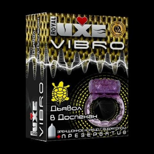 Luxe презервативы Виброкольцо + презерватив Luxe VIBRO Дьявол в доспехах 13795