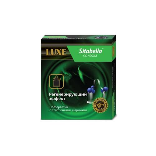 СК-Визит Презерватив Sitabella с шариками со смазкой регенерирующий эффект, SIT1117-12