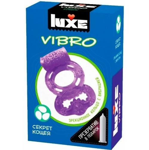 Luxe презервативы Виброкольцо + презерватив Luxe VIBRO Секрет кощея, 14228