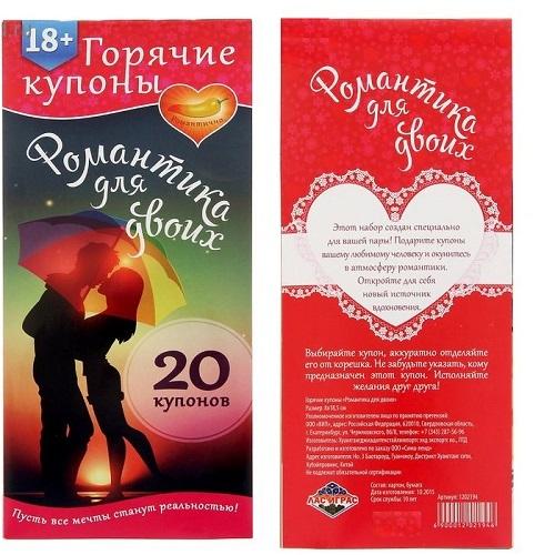 Минск магазин интимных товаров