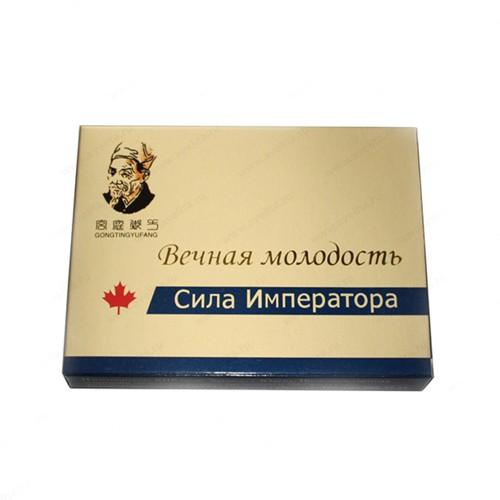 აბი გაღრმავებას potency hui Chzhun Dan მოსკოვში